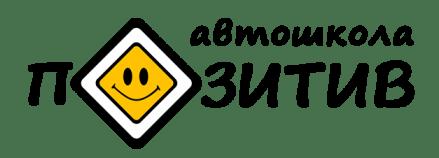 Автошкола Позитив в Набережных Челнах